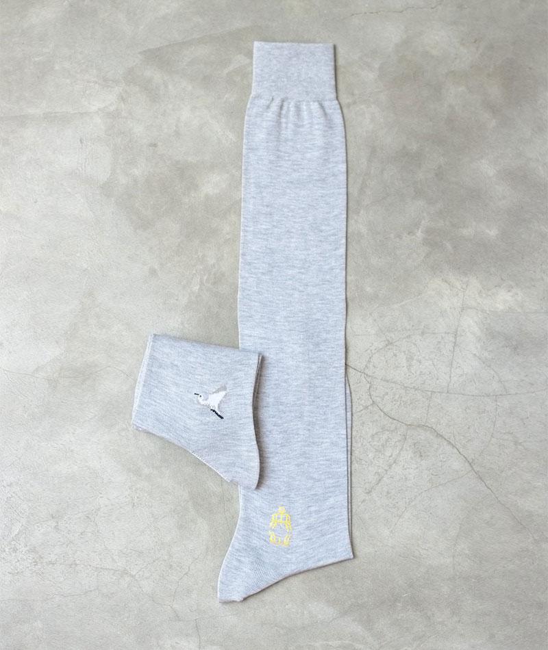 calcetines libertad, con el mejor algodón orgánico del mundo